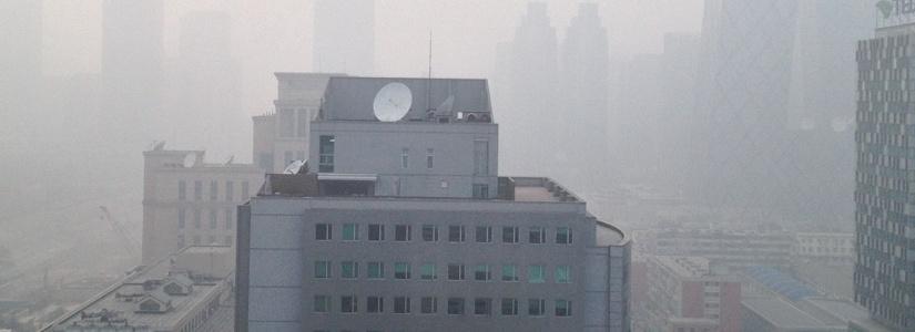 Inquinamento, come affrontarlo?